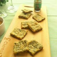 パセリとチーズの手作りクラッカー☆