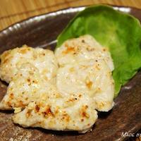 鶏むね肉のマヨネーズ焼きに旨粒しょうゆでコクをプラス