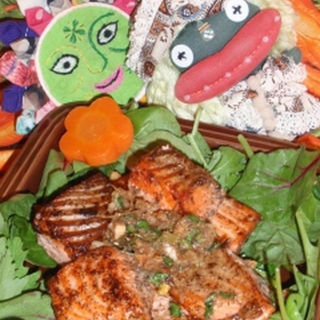 鮭のソテー塩麹チョコソース添え&南瓜と胡桃レーズンのチョコヨーグルトサラダ(お家カフェ)