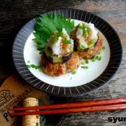 【簡単!!】なすの和風おろし味噌ハンバーグ