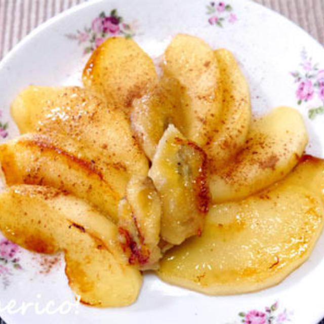 ココナッツオイルで朝の元気!りんごとバナナのココナッツオイル焼き