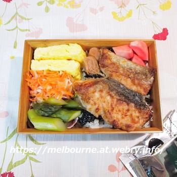 駅弁は【京丹後ばら寿司】 と 今日のOBENTOは 鮭のムニエル