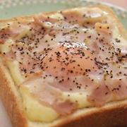 【コンビニ食材だけ】 カルボナーラトースト
