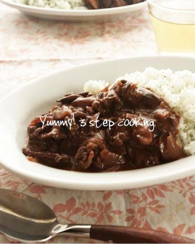 ★レシピ★ルー不要!いつもの調味料で本格味♪15分で蒸し煮ハッシュドビーフ