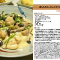鶏もも肉としめじとせりの豆乳煮 煮物料理 -Recipe No.1323- by *nob*さん