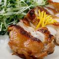 フライパンひとつで簡単に!鶏もも肉の幽庵焼き(柚子の照り焼き)の作り方 by はるか(Homemade Luxury)さん