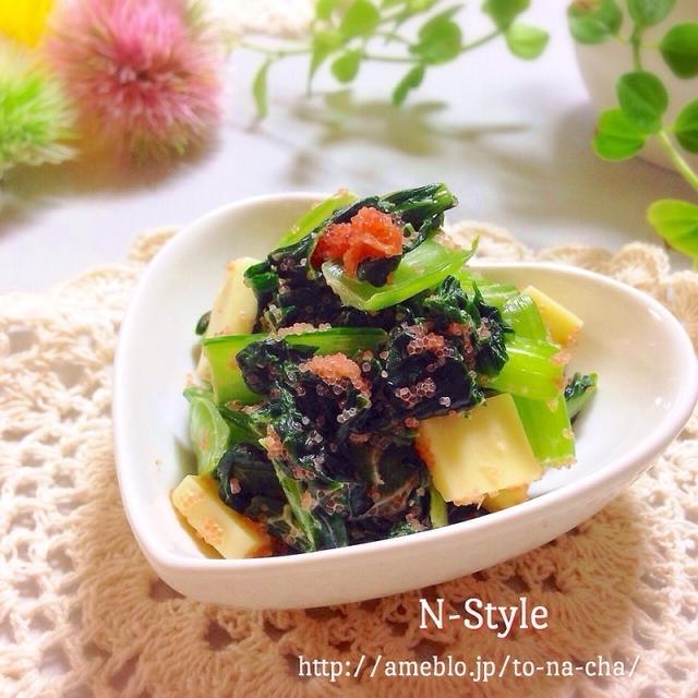 小松菜とチーズのマヨたらこ♡と後悔の独り言(笑)