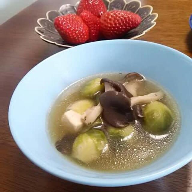 旬野菜でイタリアの農園スープ