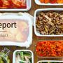 創作レシピで8品 週末まとめて作り置きレポート(2021/10/17)