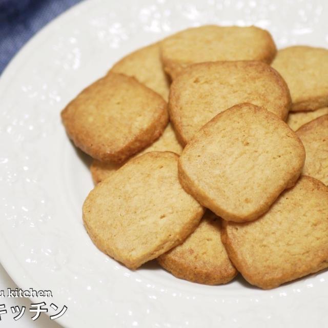 【これオススメ】でも止まらなくなるから注意!ザクザク食感の『濃いキャラメルクッキー』の作り方