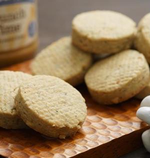 ホットケーキミックスで作る簡単ピーナッツバタークッキーのレシピ
