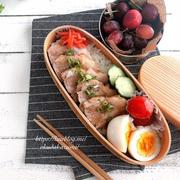 レンチン9分で完成のチャーシュー弁当【本日のお弁当】*お弁当におすすめミニトマト