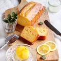 HMでレモンとキャラウェイのパウンドケーキ【スパイス大使】