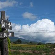 長野県・原村の「山乃幸」で山乃幸定食がお得です。
