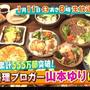 【速攻ごはん①】材料5つ!とろたま豚キムチ丼