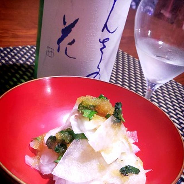 大根のこまいこ和え、白菜となめこの柚子胡椒和え、秋鮭と秋野菜の甘酢餡