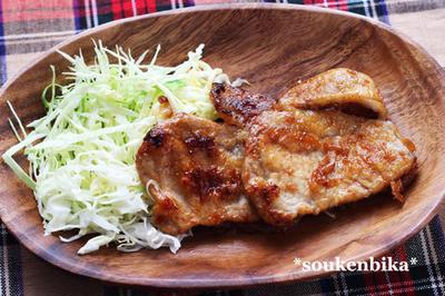 《時短レシピ》ごはんが進む♪豚肉の生姜焼き