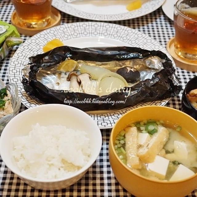【和食】鯖(さば)のホイル焼き/Nordic Mackerel Roasted in Foil