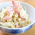 カニ缶と切干大根のさっぱりサラダ♪ by kaana57さん
