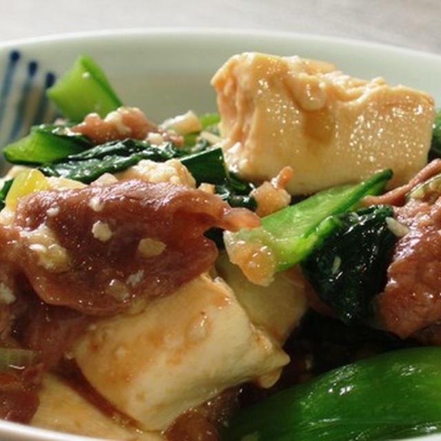 豆腐の中華風牛肉野菜炒め:炒め物に豆腐を生かすコツ:「対話」について思うこと