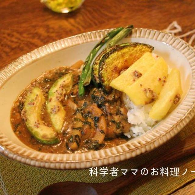 イカとシソのココナッツカレー☆夏野菜のマリネ添え