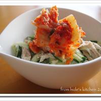 レシピブログ:韓国農協キムチでさっぱりきゅうりとささみのサラダ^^