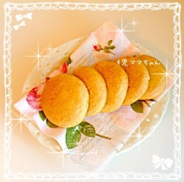 http://macaro-ni.jp/32629