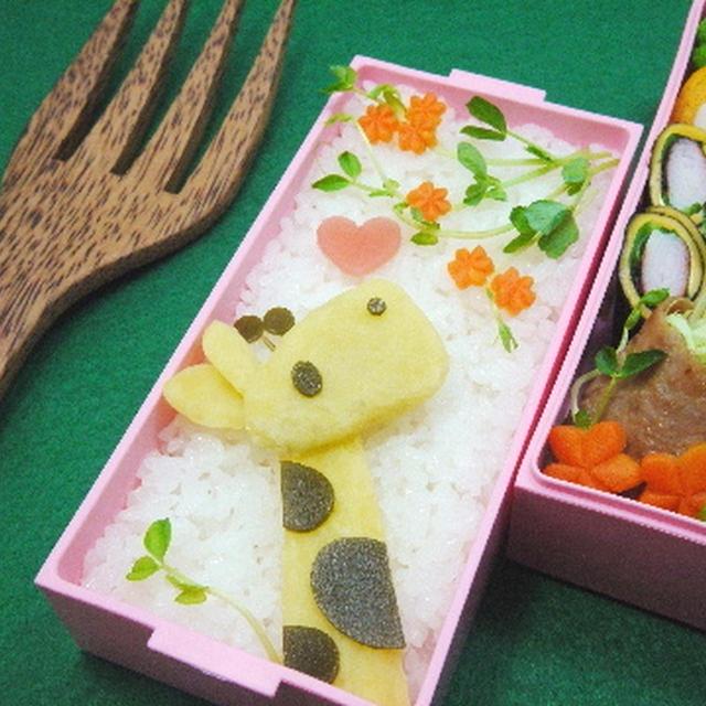 豚の甘味噌生姜焼き*キリンさんのお弁当
