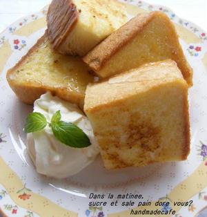 めちゃ美味しい♪ふわふわ塩フレンチトースト