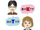 Y&Kさん