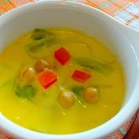 黄色鮮やかなターメリックスープ!