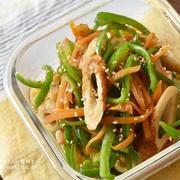 【レシピ・副菜・作り置き】スキマ時間にパパッと1品。人参とピーマンの甘辛きんぴら