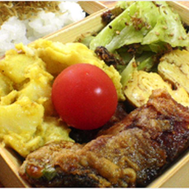 今日のお弁当&お目覚めジュース(3/2)