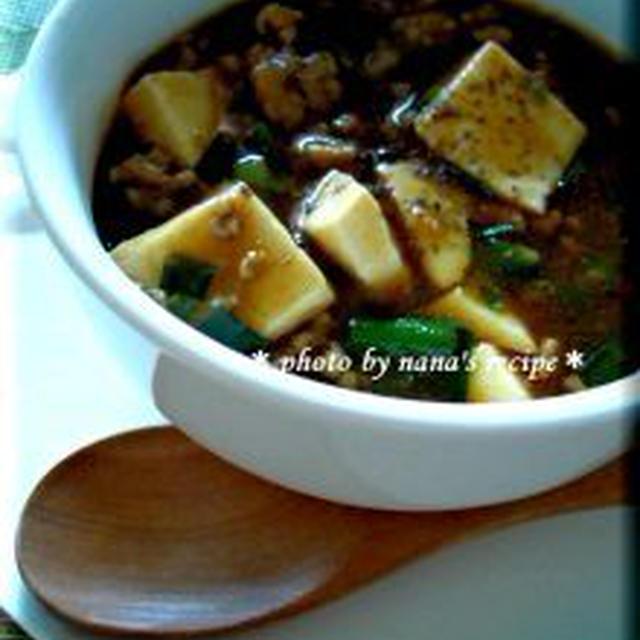 GABAN花椒でニラ麻婆豆腐★