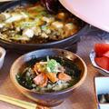 【ちょっと遅いブランチ】自家製青紫蘇ふりかけの鮭茶漬け/タジン鍋で野菜と豆腐の卵綴じです。 by あきさん