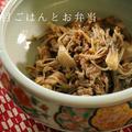 山椒風味のきのこ甘辛煮