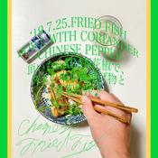 タラの中華風揚げ物と香菜の丼♪