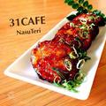 ♡黄金比率で♡茄子の照り焼き*生姜焼き♡簡単5分レシピ♡ by Mizukiさん