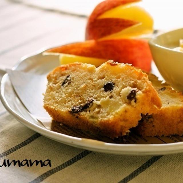 熱々!あんかけパスタ / サツマイモとフルーツグラノーラのパウンドケーキ