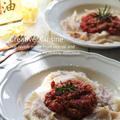 餃子の皮deソーセージ&モッツレラチーズのラビオリ