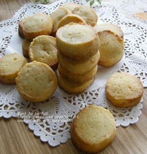 卵不使用!マーマレードのミルククッキー、と朝時間.jp掲載のお知らせ