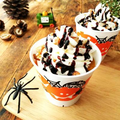かぼちゃの贅沢クリームプリン