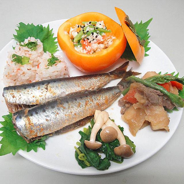 秋の味覚満載の和食 ☆ いわしの梅煮+柿の白和え+小松菜としめじの辛子醤油和え+牛肉じゃが