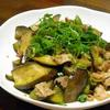 茄子と豚バラのクミン風味炒め