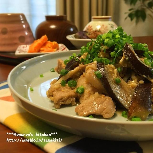 *【レシピ】豚バラと茄子のピリ辛炒め*