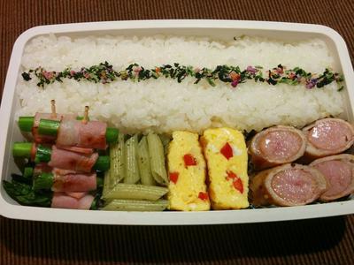 今日のお弁当 第1097号 ~肉巻きハニーマスタード~