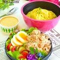 北海道民食ラーメンサラダ風★豚しゃぶ冷やし中華 コロボックルの話し お弁当レシピ カフェ弁