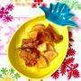 パイナップル缶詰でハワイアンポークスペアリブ♡圧力鍋でとろ~りお箸で切れちゃう♡