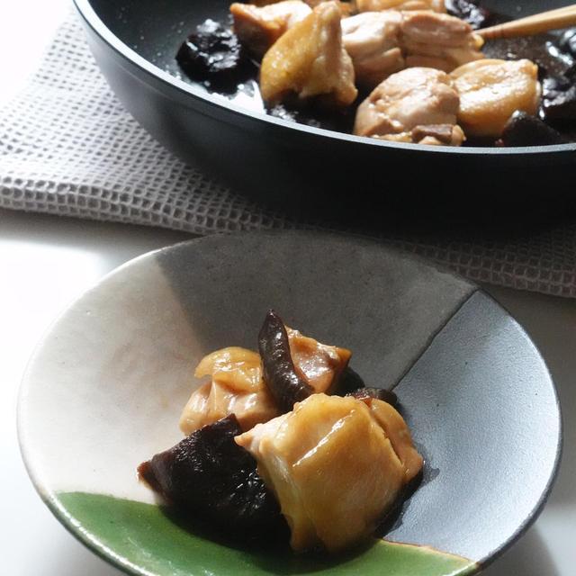飛騨・美濃やまっこ 〜自家製干し椎茸と鶏肉の煮物