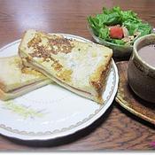 モンテクリスト・サンドイッチ